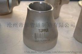 常年生产304不锈钢焊接异径管价格表