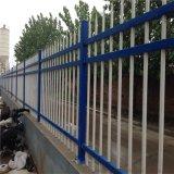 现货锌钢护栏围栏厂家,现货锌钢围栏护栏生产厂家