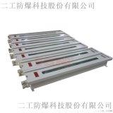 定制无缝焊接防爆光栅壳体报 器
