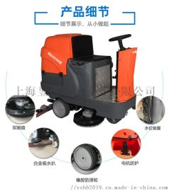 河南省郑州全自动驾驶式双刷洗地机X7酒店食堂