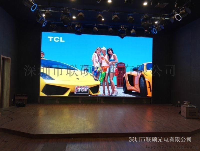 会议室LED显示屏多少钱P1.875LED大屏型号