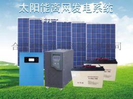 MPPT充电模式太阳能控制器