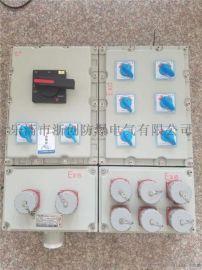 BXX51壁挂式防爆检修电源插座箱63A5芯