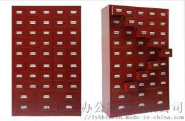 不锈钢中药柜厂家大全 定制红色中药柜