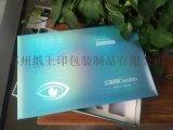 包裝廠分享銀卡天地蓋包裝禮盒印刷訂制加工