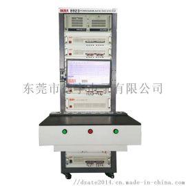 8923移动电源ATE自动测试系统(成品测试)