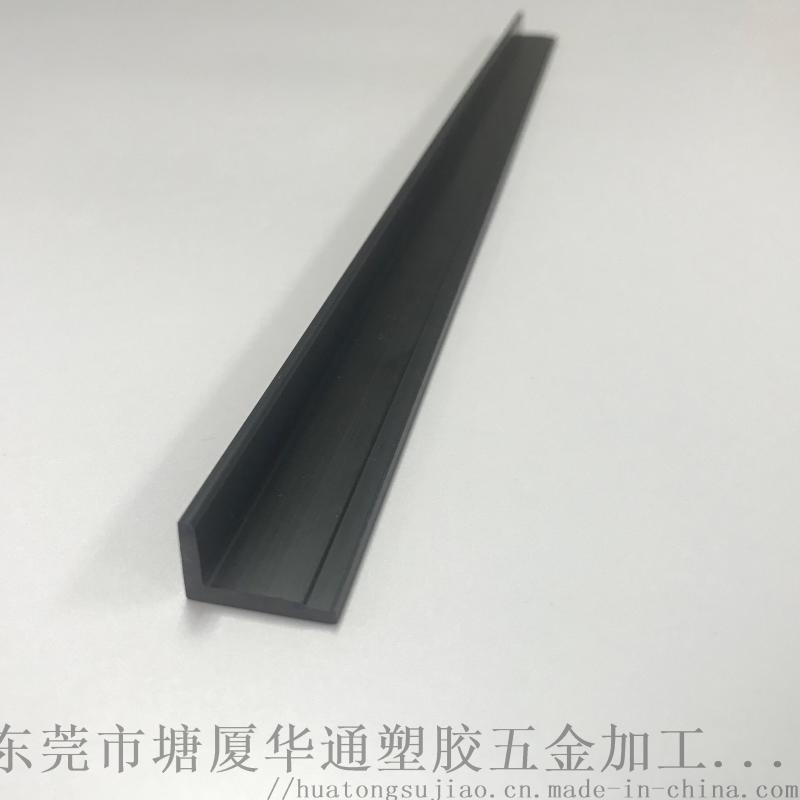 挤出胶条 胶异型家具材料配件 塑料型材装饰条