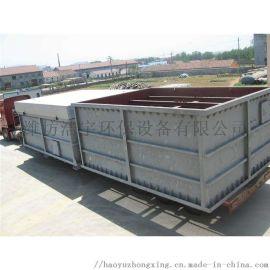 洗涤厂地埋污水处理设备