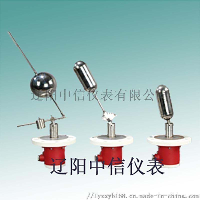 UQKA防爆手动自检浮球液位控制器
