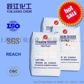 钛白粉R210(通用经济型)十连涨促使行业健康发展