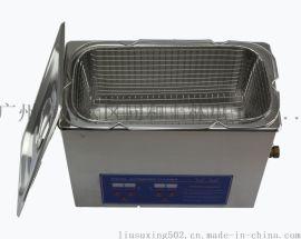 实验室专用单槽超声波清洗机