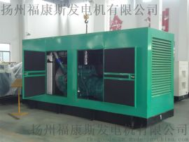 300KW静音发电机组