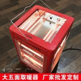 五面取暖器燒烤爐家用電暖器小太陽全方位烤火器電暖爐電熱空調爐