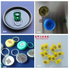 高印易拉罐拉环二维码打码机|易拉罐可变二维码喷码