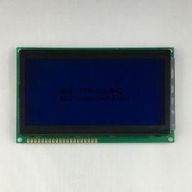 带字库液晶屏19264 st7920 c字库 LCD液晶屏批发 lcd模块