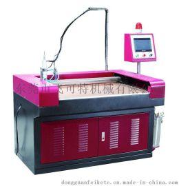 包袋月饼盒数控全自动上胶机生产专用智能喷胶设备