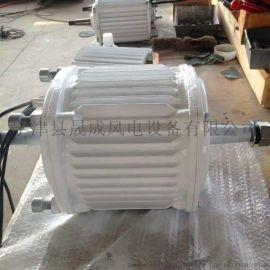 厂家直销 3000W交流永磁风力发电机 环保节能