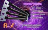 车辆管理系统专用RFID车牌标签Ads-833H