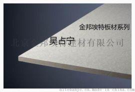 卫生间隔墙专用瓷力埃特板,埃特板生产厂家