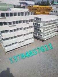 枣强晶宝-玻璃钢方管厂家