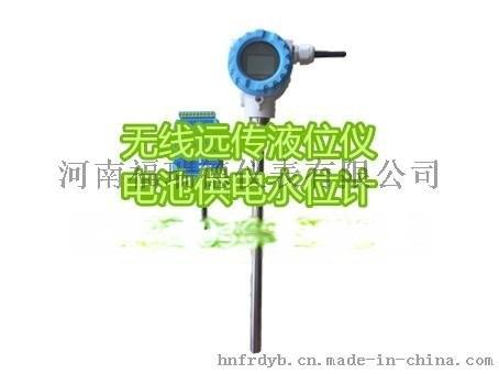 无线液位仪,电池供电水位计,GPRS传输液位计