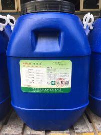 KGY-7004水性环氧型电泳树脂