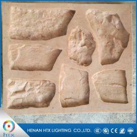 文化石厂家直销 水泥文化石 水泥浮雕制品 人造文化石 专用模具 模具