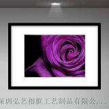 黑白色現代簡約 人物寫真/藝術照相框 35MM特厚純實木的 攝影相框