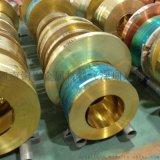 厂家特卖厚度0.01-2.0mm H65黄铜带