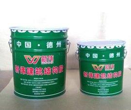 粘钢胶  新伟 XW-400-A 加固结构胶