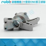 CNC数控加工五金机械加工不绣钢加工铝合金批量加工
