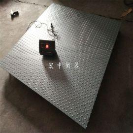 福建1.5x2m电子平台秤价格
