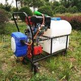 旭阳105L汽油推车式喷雾机轻便型农药喷雾机