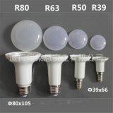 R39 球泡外壳套件,5W 射灯 LED蘑菇灯包压铸铝球泡灯外壳套件