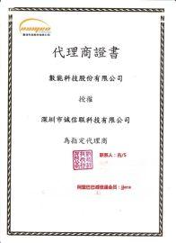 低壓線性LED驅動ICNU501-1C055 1C040
