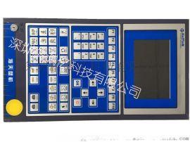Q7面板海天注塑機電腦面板