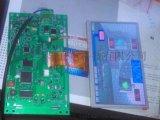 經濟型組態串口屏(消費類), 基本型組態串口屏(工業類), 串口VGA顯示模組,帶外殼系列