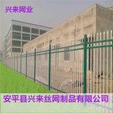 插接護欄網,鋅鋼護欄供應,鋅鋼護欄一米多少錢