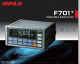 F701 F701-C F701+日本unipulse尤尼帕斯称重控制仪表F701-S
