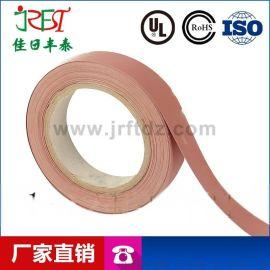 散热硅胶垫片 矽胶布 导热绝缘布 矽胶片0.3厚30MM宽长50米卷