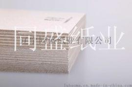 FSC灰板纸 环保健康灰板纸 长期供应灰板纸 厂家直销