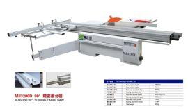 木工机械 裁板锯 90度裁板锯精密推台锯JP3200A