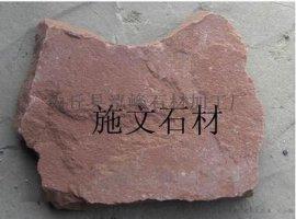 红色文化石批量生产红色蘑菇石外墙砖