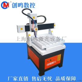 小型雕刻机 金属数控雕刻机 小型金属雕刻机 CNC雕刻机4040 6060型号 小型精雕机 金属雕刻机厂家