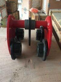 2t手动单轨小车 行车工字钢滑车 船坞用单轨小车