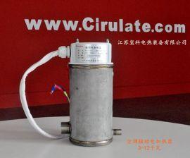 玺科电热非标定制热泵空调辅助加热器防爆电加热器