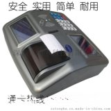 酒店員工餐廳包餐刷卡機有售