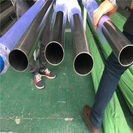 304不锈钢卫生管 不锈钢内外光亮管 不锈钢水管