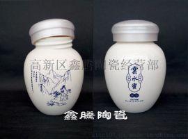 供应陶瓷密封罐 陶瓷食品罐批发 厂家直销