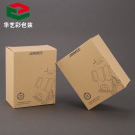 华艺彩厂家热销**牛皮纸包装盒 电子产品包装UV印刷彩色盒 牛皮纸空白盒 质优价低